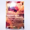 keeping-faith-in-faith-based-organisations-dean-pallant