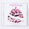 song-of-courage-household-troops-band