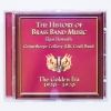 history-of-band-brass-music-1920-1970-grimethorpe-colliery-band